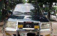 Bán Toyota Zace sản xuất 2005, giá 252tr giá 252 triệu tại Hà Nội