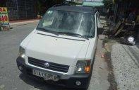 Cần bán gấp Suzuki Wagon R đời 2005, hai màu giá 100 triệu tại Bình Dương