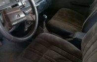 Cần bán xe Toyota Carina đời 1984, xe hoạt động tốt giá 38 triệu tại Đắk Lắk