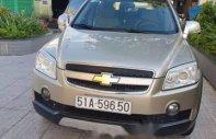 Bán Chevrolet Captiva năm 2008, màu vàng còn mới, 335tr giá 335 triệu tại Tp.HCM