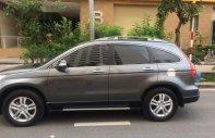 Cần bán xe cũ Honda CR V sản xuất 2012 xe gia đình, giá 655tr giá 655 triệu tại Tp.HCM