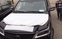 Bán Lexus LX570 nhập khẩu nguyên chiếc mới 100%, giao xe ngay, giấy tờ trao tay giá 2 tỷ 500 tr tại Hà Nội
