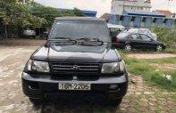 Bán Hyundai Galloper 2008 máy dầu giá 100 triệu tại Hải Dương