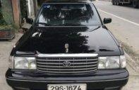 Cần bán gấp Toyota Crown đời 1995, màu đen, nhập khẩu nguyên chiếc ít sử dụng giá 220 triệu tại Nghệ An