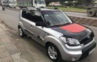 Cần bán Kia Soul đời 2008, hai màu, nhập khẩu, 365 triệu giá 365 triệu tại Tp.HCM