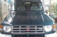 Bán ô tô Mitsubishi Pajero đời 1998, xe nhập, giá tốt giá 268 triệu tại Vĩnh Long