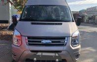 Bán xe Ford Transit đời 2017, giá chỉ 770 Triệu nhập khẩu giá 770 triệu tại Tp.HCM