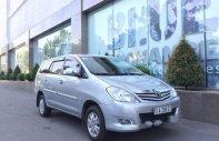 Cần bán lại xe Toyota Innova G năm sản xuất 2012, màu bạc, giá 455tr giá 455 triệu tại Tp.HCM
