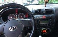 Bán ô tô Kia Morning 2010, giá chỉ 275 triệu giá 275 triệu tại Hà Nội
