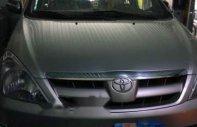Bán Toyota Innova năm 2007, màu bạc, giá 365tr giá 365 triệu tại Bình Dương