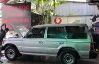 Bán ô tô Mitsubishi Pajero năm 1988, màu bạc, nhập khẩu chính chủ, giá 92tr giá 92 triệu tại Tp.HCM
