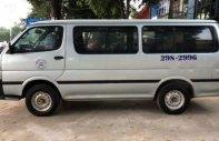 Bán Toyota Hiace năm sản xuất 2002, màu bạc, giá tốt giá 85 triệu tại Hà Nội