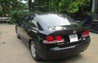 Cần bán Honda Civic đời 2011, màu đen chính chủ, giá cạnh tranh giá 455 triệu tại Tp.HCM