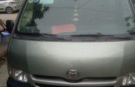 Bán ô tô Toyota Hiace MT sản xuất 2010, màu xanh ngọc giá 300 triệu tại Hà Nội