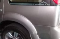 Cần bán xe Ford Everest năm sản xuất 2012, nhập khẩu giá 610 triệu tại Đồng Nai