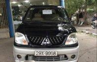 Bán xe Mitsubishi Jolie đời 2005, 149 triệu giá 149 triệu tại Hà Nội