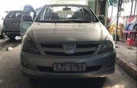 Bán xe Toyota Innova G sản xuất 2007, màu bạc, giá tốt giá 345 triệu tại Cần Thơ