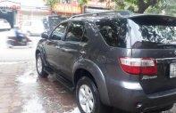 Bán Toyota Fortuner 2.5G đời 2011, màu xám, giá tốt giá 666 triệu tại Hà Nội