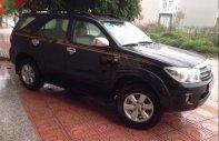 Bán gấp Toyota Fortuner sản xuất 2010, màu đen, giá chỉ 630 triệu giá 630 triệu tại Bắc Giang
