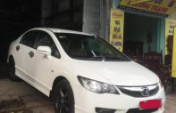 Xe Honda Civic 1.8 MT 2010, màu trắng giá 470 triệu tại Tp.HCM