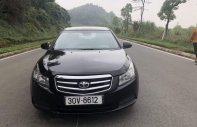Bán Daewoo Lacetti SE năm 2009, xe nhập, 265 triệu giá 265 triệu tại Ninh Bình