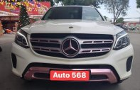 Bán Mercedes Benz GLS400 sản xuất 2017, màu trắng giá 4 tỷ 500 tr tại Hà Nội
