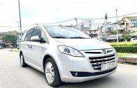 Bán Luxgen M7 nhập 2011 Turbo mạnh mẽ, ít hao 100km, 9 lít hàng full cao cấp đủ giá 425 triệu tại Tp.HCM
