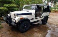 Chính chủ bán Jeep Wrangler đời 2016, màu trắng giá 190 triệu tại Bình Phước