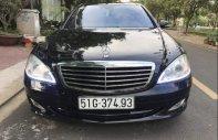 Bán Mercedes S550 đời 2005, màu đen, nhập khẩu nguyên chiếc chính chủ, 750 triệu giá 750 triệu tại Tp.HCM