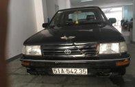 Cần bán Toyota Tercel trước năm 1990, màu đen, nhập khẩu nguyên chiếc giá 40 triệu tại Đà Nẵng
