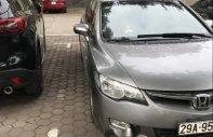 Bán Honda Civic sản xuất năm 2007, màu xám giá 335 triệu tại Hà Nội