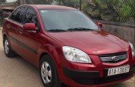 Cần bán xe Kia Pride sản xuất 2008, màu đỏ, nhập khẩu Hàn Quốc, chính chủ giá 246 triệu tại Gia Lai