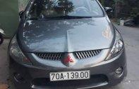 Bán Mitsubishi Grandis sản xuất năm 2005 giá 300 triệu tại Tp.HCM