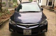 Bán ô tô Honda Civic đời 2007, xe gia đình giá cạnh tranh giá 295 triệu tại Thái Bình