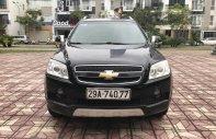 Bán ô tô Chevrolet Captiva LS đời 2007, màu đen giá 260 triệu tại Hà Nội