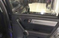 Cần bán Honda CR V đời 2011, màu xám, nhập khẩu Đài Loan còn mới giá 700 triệu tại Đắk Lắk