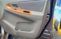 Bán xe Toyota Innova năm sản xuất 2011, nhập khẩu giá 455 triệu tại Cà Mau