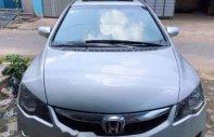 Bán Honda Civic 2012, xe nhà chạy giữ kĩ còn mới giá 500 triệu tại Hậu Giang