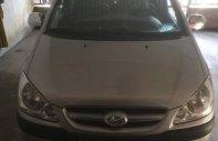 Bán xe Hyundai Click đời 2008, màu bạc, nhập khẩu   giá 250 triệu tại Đồng Nai