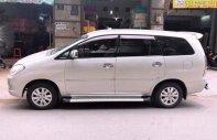 Bán Toyota Innova đời 2007, màu bạc, nhập khẩu nguyên chiếc, giá tốt giá 340 triệu tại Đắk Lắk