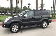 Cần bán lại xe Toyota Prado đời 2009, màu đen, xe nhập chính chủ giá 736 triệu tại Hà Nội