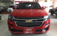 Bán Chevrolet Colorado đời 2017, màu đỏ, nhập khẩu giá 485 triệu tại Phú Thọ