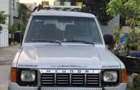 Bán xe Hyundai Galloper 1995, màu bạc, nhập khẩu, số sàn, 2 cầu 6 chỗ giá 200 triệu tại Bình Dương