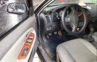 Bán Mitsubishi Lancer năm 2003, màu xám, nhập khẩu nguyên chiếc giá 123 triệu tại Nghệ An