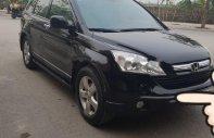 Bán Honda CR V năm sản xuất 2007, màu đen, nhập khẩu chính chủ, giá chỉ 515 triệu giá 515 triệu tại Hà Nội