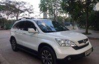 Bán ô tô Honda CR V đời 2009, màu trắng, nhập khẩu nguyên chiếc, máy nguyên bản giá 479 triệu tại Hà Nội