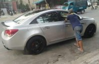 Cần bán gấp Chevrolet Lacetti 2009, màu bạc, nhập khẩu chính chủ, 289 triệu giá 289 triệu tại Đà Nẵng