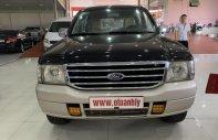 Bán xe Ford Everest sản xuất 2005 giá 265 triệu tại Phú Thọ