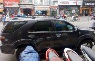 Bán xe Toyota Fortuner đời 2009, xe nhà sử dụng không kinh doanh giá 480 triệu tại Tp.HCM