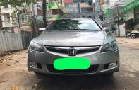 Cần bán lại xe Honda Civic đời 2008 màu xám (ghi), giá 355 triệu giá 355 triệu tại Tp.HCM
